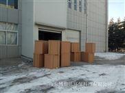 淮安学校实验室污水处理设备