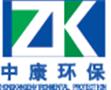 江苏绿泉环保科技有限公司