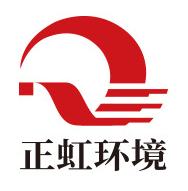 广州正虹环境科技有限公司