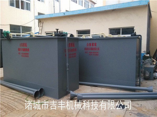 涡凹气浮机在污水处理中的优势
