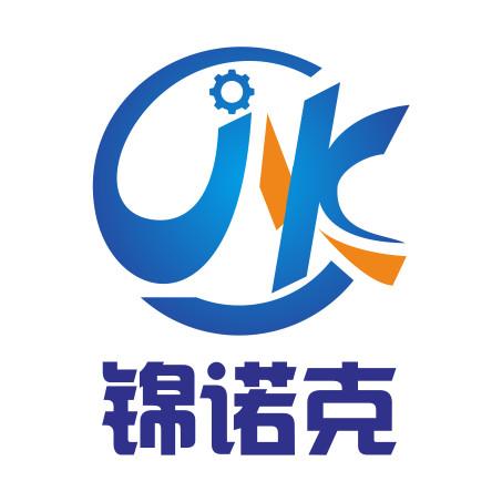 苏州锦诺克机械设备有限公司