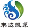 陕西丰达凯莱环保科技有限公司