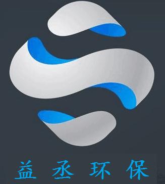 河北益丞環保設備有限公司