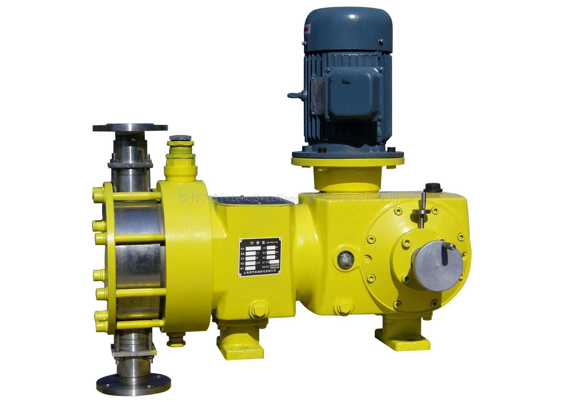 隔膜计量泵的安装和使用全攻略