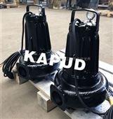 南京AV14-4撕裂式潜水排污泵