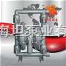 QBY系列不銹鋼氣動隔膜泵QBY系列不銹鋼氣動隔膜泵