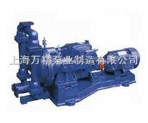 DBY型立式電動隔膜泵