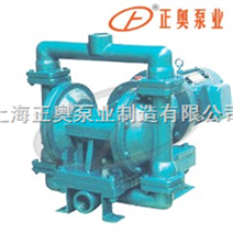 DBY型 上海品牌電動隔膜泵