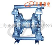 QBK型 上海品牌型新型氣動隔膜泵