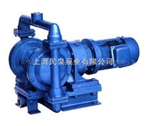 DBY 電動隔膜泵
