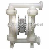 QBY 工程塑料隔膜泵