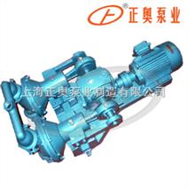 DBY型 軸聯臥式電動隔膜泵