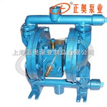小口徑氣動隔膜泵(不銹鋼)