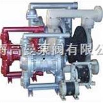 QBY工程塑料氣動隔膜泵