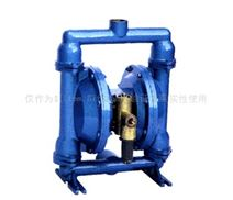 QBY系列氣動隔膜泵