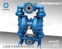 QBY襯氟氣動隔膜泵