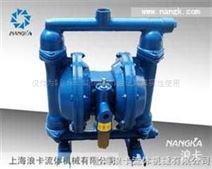 QBY不銹鋼隔膜泵