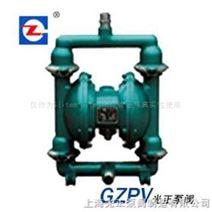 光正QBY型氣動隔膜泵