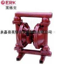 QBY型 鑄鐵氣動隔膜泵