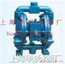QBY多用氣動隔膜泵