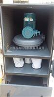 FMCJC -4000防爆粉尘集尘机  石墨灰尘防爆吸尘器