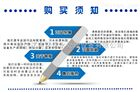 北京医疗污水处理装置-设计图纸