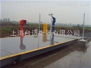 青浦100吨地磅生产商报价