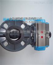 高質量D671X-10SRPP氣動塑料蝶閥可定製
