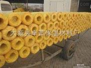 山东省保温离心玻璃棉管供应商