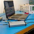 美国BB60C(9KHZ-6GHZ)实时频谱仪