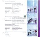 3-HPB-H15德國考克斯COAX 5-VMK(Nr.525101)三陽開泰