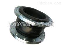 單球體橡膠接頭型號上海滬瑞橡膠減震器廠家