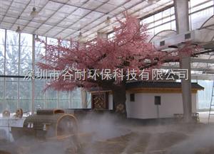 用于景观造景的喷雾设备