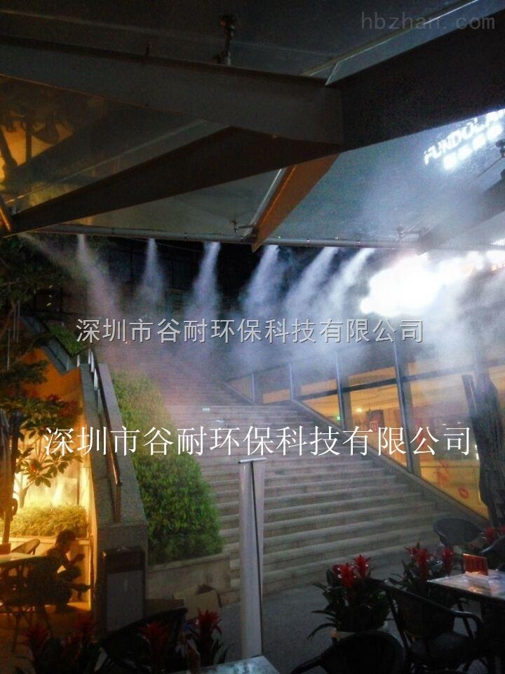 清远酒吧喷雾人工造景系统造雾工程产品要闻