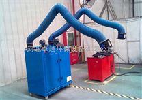 河北卓越双臂焊烟净化器专业的生产厂家