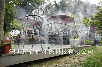 内蒙古公园人工造雾系统产品要闻