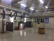 齐全-天津电焊烟尘集中处理设备设计方案