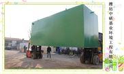 江苏省扬州市一体化电镀污水处理设备