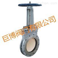 PZ73TC手动耐磨陶瓷刀形排渣闸阀/巨博报价