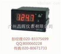 香港昌晖SWP-TC-C403计数仪表