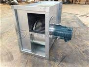 450-600風量離心式管道風機防爆管道排風機