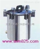 中西 手提式高壓滅菌器庫號:M390190