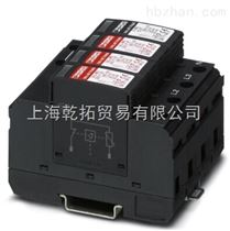 5772045PHOENIX2類電涌保護器,VAL-MS 230IT/1+1