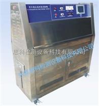 廠家直銷  紫外線耐候老化試驗箱