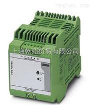 PHOENIX电源模块,MINI-PS-100-240AC/24DC/4