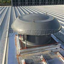 DWT低噪声屋顶风机5.5KW玻璃钢屋顶排风机