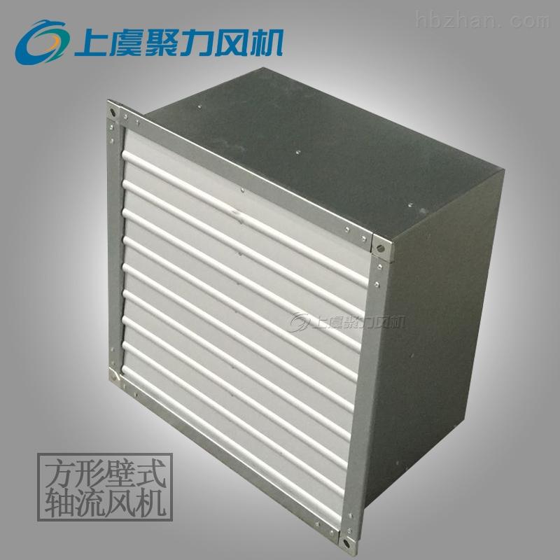 供求商机 >dfbz方形壁式轴流风机  产品价格:  ¥350图片