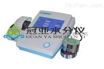 藥品水分儀/醫藥水分活度儀種類