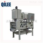 QTA-1500-電鍍廢水重力旋轉式濃縮帶式壓濾機