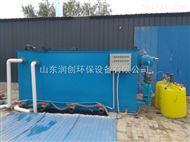 门诊污水消毒装置